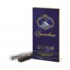Шоколад ВДОХНОВЕНИЕ Классический в авторской упаковке