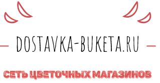 Сеть цветочных магазинов dostavka-buketa.ru